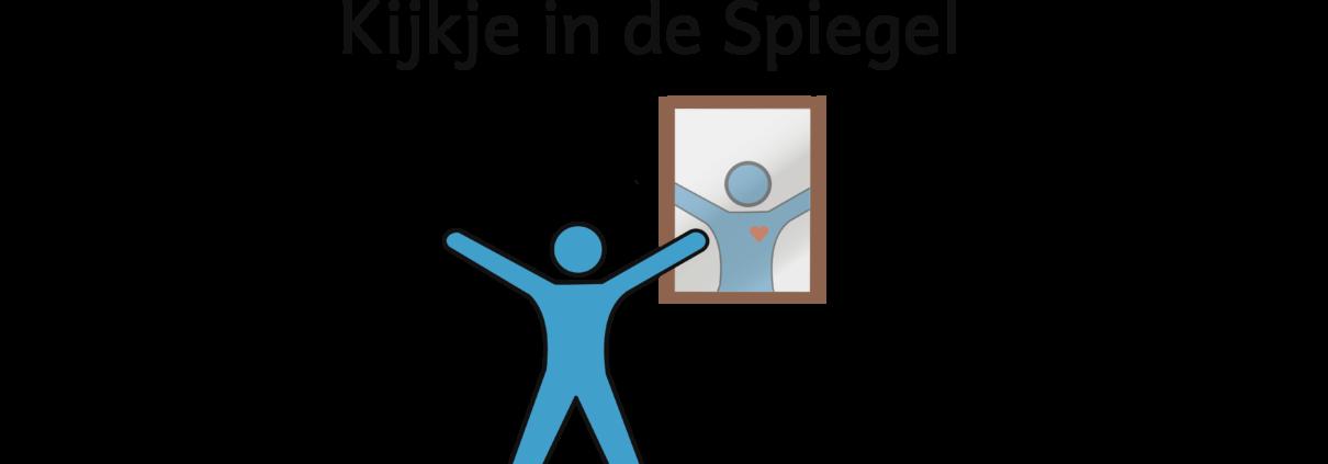 #kijkje in de #spiegel van Spiegel-Express